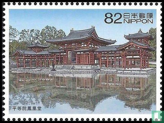 Japan [JPN] - Architectuur I