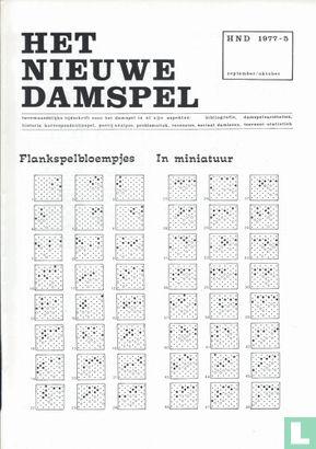 Het Nieuwe Damspel 5 - Afbeelding 1