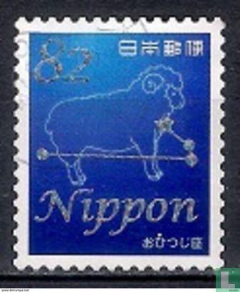 Japan [JPN] - Star Stories III