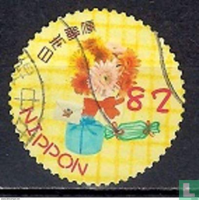 Japan [JPN] - Greeting Stamps fall