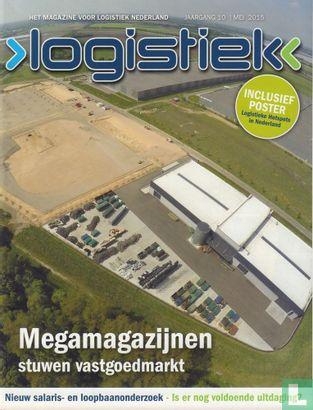Logistiek 05 - Afbeelding 1