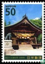 Japan [JPN] - Volksfeesten rond de Suwa-mausoleums