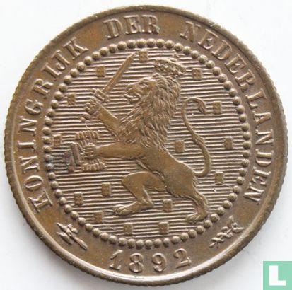 Netherlands - Netherlands 1 cent 1892