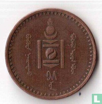 Mongolië - Mongolië 5 mongo 1925 (jaar 15)