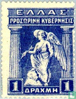 Grèce - Iris