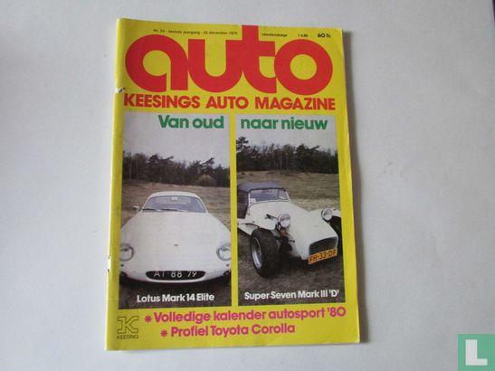 Auto  Keesings magazine 24 - Afbeelding 1