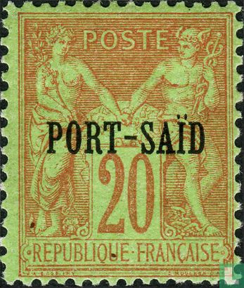 Port-Said - Peace and trade, overprinted