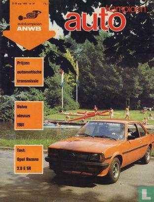 Autokampioen 34 - Afbeelding 1