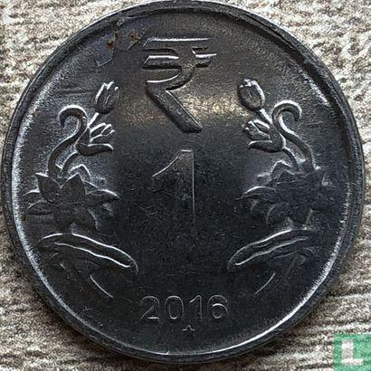 Inde - Inde 1 roupie 2016 (Hyderabad)
