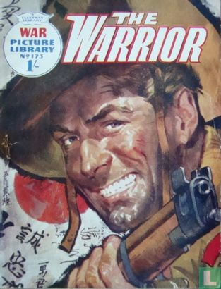 Warrior, The [War Picture Library] - The Warrior