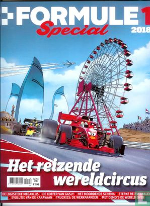 Formule 1 [IV] Zomerspecial 2018 # - Image 1