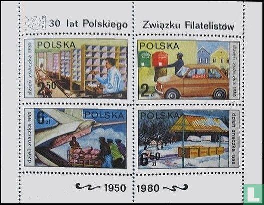 Pologne [POL] - Journée du timbre-poste