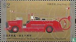 Hongkong - brandweerwagens