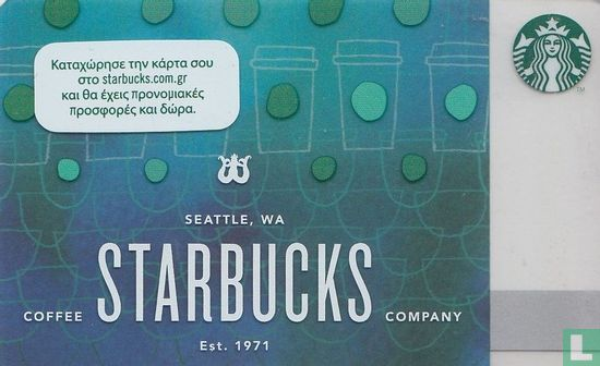 Starbucks 6148 - Bild 1
