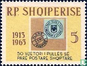 Albanie [ALB] - Timbre de 1913