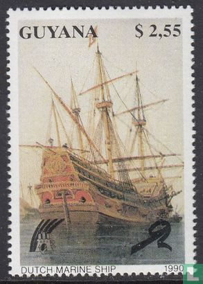 Guyana - Oude Oorlogsschepen