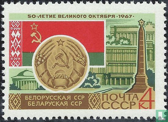 Sovjet-Unie - Oktoberrevolutie