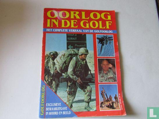 De Oorlog in de Golf - Image 1