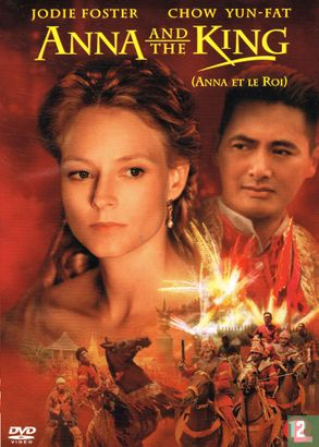 DVD - Anna and the King