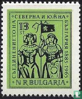 Bulgaria [BGR] - 80 years Association North-South