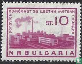 Bulgarie [BGR] - Les bâtiments industriels