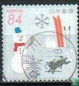 Japan [JPN] - Wintergrußmarken