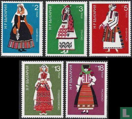 Bulgaria [BGR] - Traditional costumes
