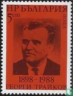 Bulgarien [BGR] - 90. Geburtstag Georgi Trajkov