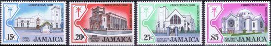 Jamaica - Kerken