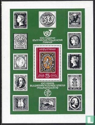 Bulgarije [BGR] - Postzegeltentoonstelling Philaserdica (ongenummerd)