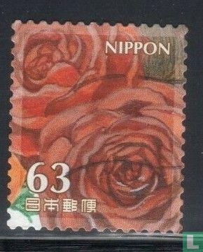 Japon [JPN] - Timbres de voeux d'automne
