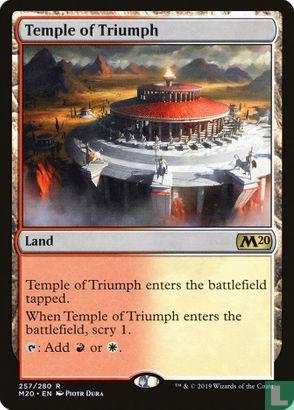 2019) Magic 2020 - Temple of Triumph