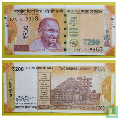 Reserve Bank of India - Inde 500 Roupies 1017