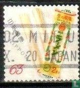 Japon [JPN] - Délicieux Japon (série I)