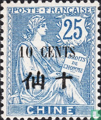 China - Französische Postämten - Allegorie