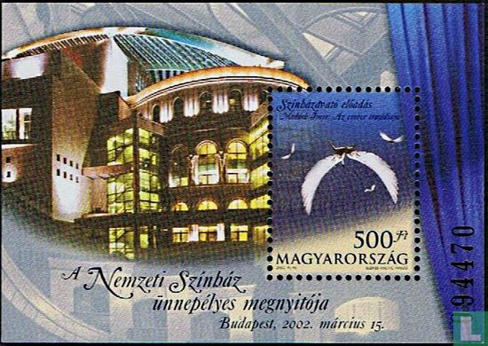 Hungary - New National Theater