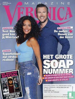 Veronica Magazine 16 - Afbeelding 1
