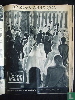 De Katholieke Missiën [NLD] 6 - Afbeelding 1