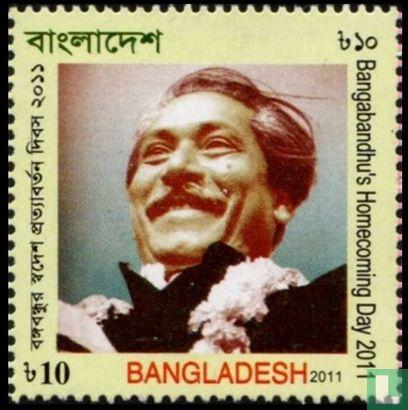 Bangladesh - Mujibur Rahman