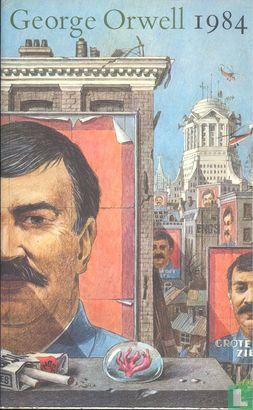 1984 - Image 1