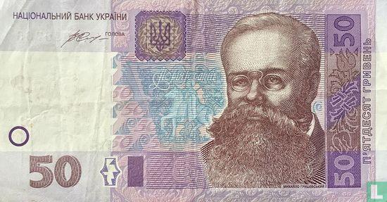 Ukraine - 2003-2015 Issue - Ukraine 50 Hryven 2014