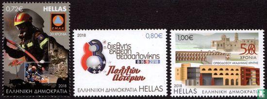 Griekenland - Jubilea