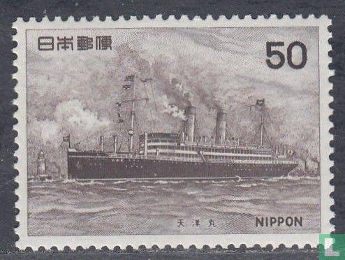Japan [JPN] - Japanese ships