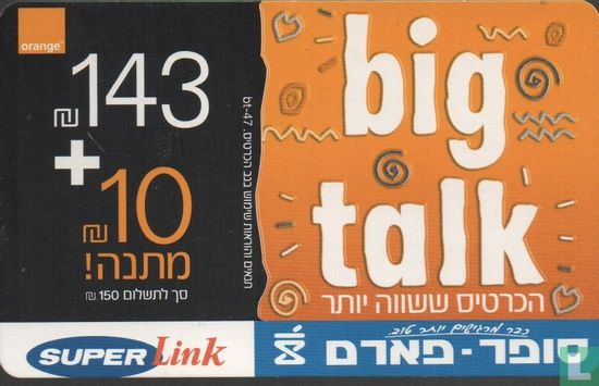 Orange - Big Talk / Superlink