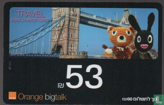 Orange - Big Talk / Travel