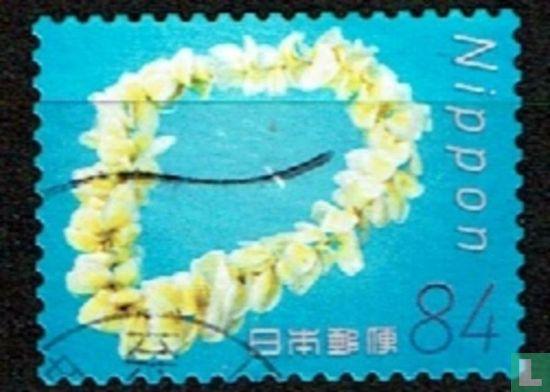 Japan [JPN] - Sommerferien Gruß Briefmarken