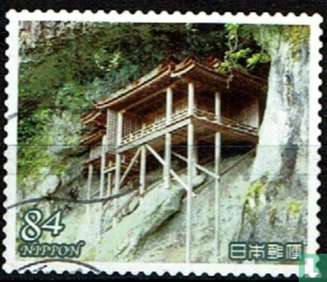 Japan [JPN] - National temples series 1