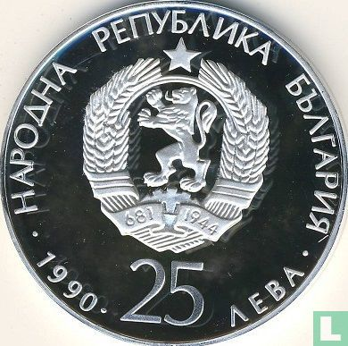 "Bulgarien - Bulgarien 25 Leva 1990 (PP) ""Football World Cup in Italy - Ball design"""