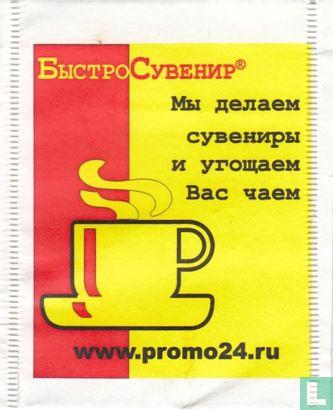 Promo24 - Onbekend