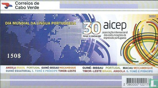 Kaapverdië [CPV] - 30 jaar AICEP